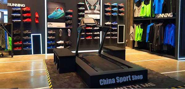 China sports shop