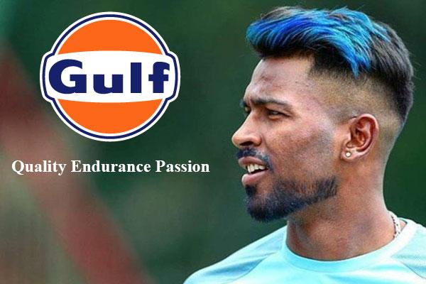 Quality Endurance Passion