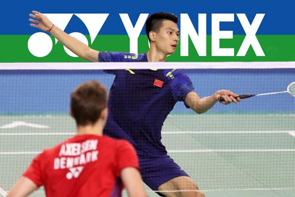 Badminton Korea