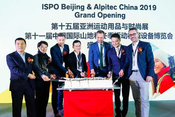 ISPO Beijing