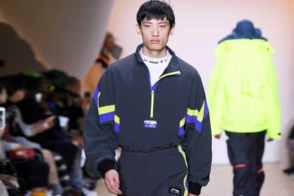Chinese sportswear