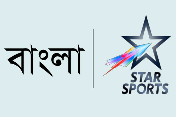 Star India to introduce Star Sports channel in Bangla this March